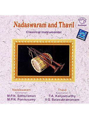 Nadaswaram and Thavil: Classical Instrumental (Audio CD)