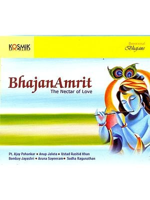 Bhajan Amrit : The Nectar of Love (Audio CD)