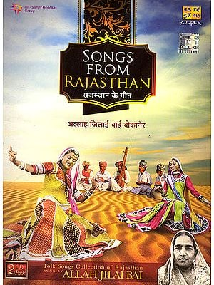 Songs from Rajasthan (Folk Songs Collection from Rajasthan) (Set of 2 Audio CDs)