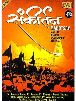 Sankeertan Mahotsav (Mantra, Bhajan, Naamsmaran and Abhang) (Set of 2 Audio CDs)
