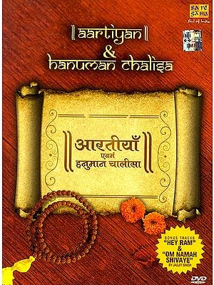 Aartiyan and Hanuman Chalisa (DVD)