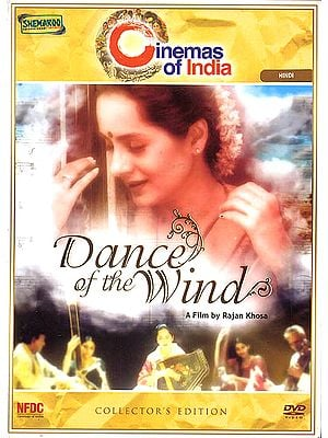 Dance of The Wind (DVD)