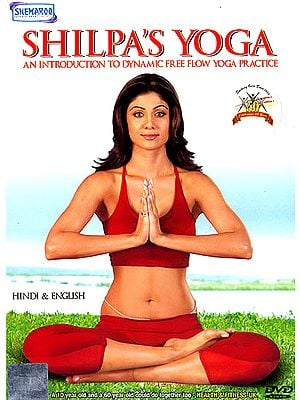 Shilpa's Yoga (An Introduction to Dynamic Free Flow Yoga Practice) (DVD)
