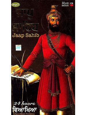 Jaap Sahib: 24 hours (Set of 2 Mp3 CDs) - In Punjabi