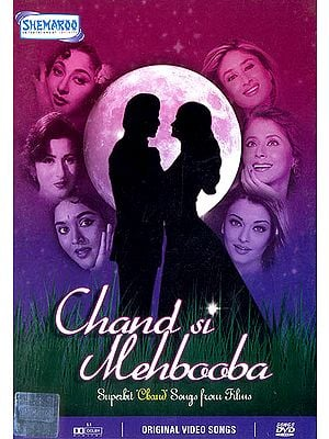 My Beloved is like the Moon (Superhit 'Moon'' Songs from Hindi Films) (DVD)