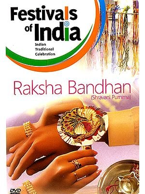 Festivals of India: Raksha Bandhan (Indian Traditional Celebration) (DVD)