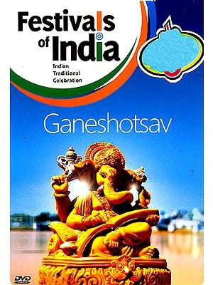 Festivals of India : Ganeshotsav (Indian Traditional Celebration) (DVD)