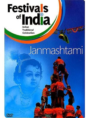 Festivals of India : Janmashtami (Indian Traditional Celebration) (DVD)