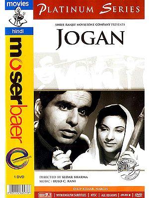 Jogan (DVD)