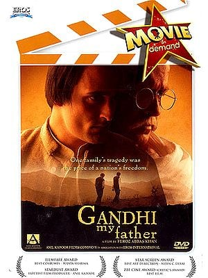 Gandhi My Father (DVD)