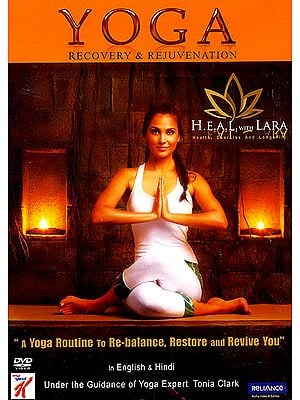 Yoga: Recovery and Rejuvenation (A Yoga Routine to Re-balance, Restore and Revive You) (DVD)