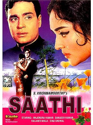 Saathi (DVD)