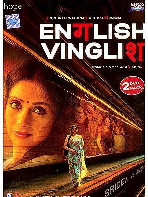 English Vinglish (Set of 2 DVDs)