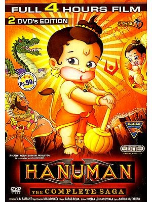 Hanuman: The Complete Saga (Animated) (Set of 2 DVDs)