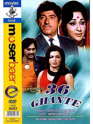 36 Ghante (DVD)