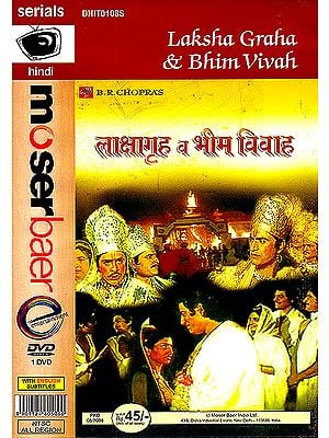 Burning of the House of Wax and Bhima's Marriage - Episodes from the Mahabharata (DVD)