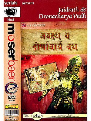 The Killing of Jaidrath and Dronacharya - Episodes from the Mahabharata (DVD)