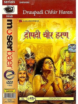 Draupadi Chir Haran - A Poignant Episode from the Mahabharata (DVD)
