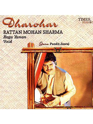 "Dharohar: Raga Yaman ""Vocal"" (Audio CD)"