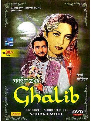 Mirza Ghalib (DVD)