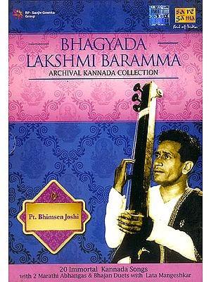 Bhagyada Lakshmi Baramma (Archival Kannada Collection) (Set of 2 Audio CDs)