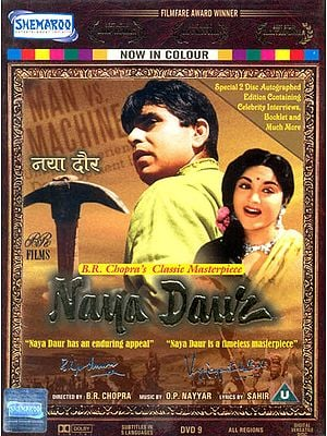 The New Age (Naya Daur) in Colour (DVD)