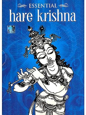 Essential Hare Krishna (Set of 5 Audio CDs)