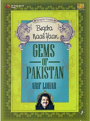 Gems of Pakistan: Beqdra Naal Yaari  (Set of 2 Audio CDs)