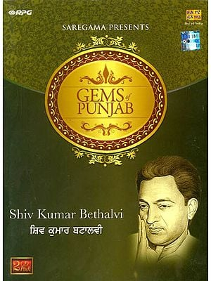 Gems of Punjab - Shiv Kumar Bethalvi (Set of 2 Audio CDs)