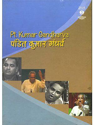 Pt. Kumar Gandharva (With Booklet Inside) (DVD)