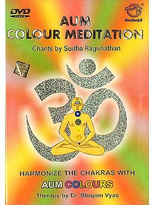 Aum Colour Meditation: Chants by Sudha Ragunathan (With Booklet Inside) (DVD)