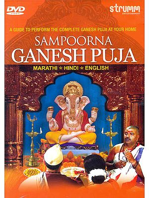 Sampoorna Ganesh Puja (A Guide To Perform The Complete Ganesh Puja At Your Home) (DVD)