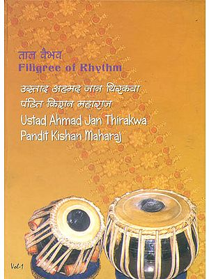 Filigree of Rhythm:  Ustad Ahmad Jan Thirakwa Pandit Kishan Maharaj  (Volume - I) (With Booklet Inside) (DVD)