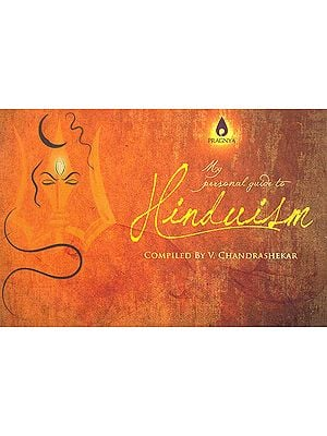 My Personal Guide To Hinduism (Audio CD With Booklet inside)