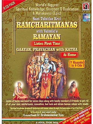Sant Tulsidas Krut Ramcharitmanas with Valmiki's Ramayan (Listen First Time Gaayan, Pravachan with Katha at Home) (Set of 9 Audio CDs)