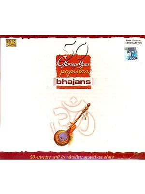 Bhajans (50 Glorious Years of Popular) (Set of 5 Audio CDs)