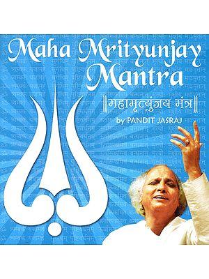 Maha Mrityunjay Mantra (Audio CD)