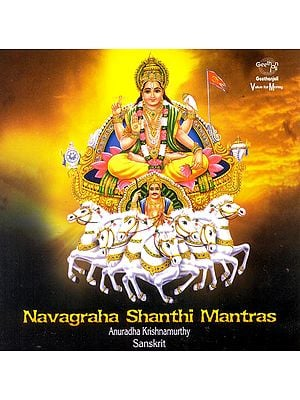 Navagraha Shanthi Mantras (Audio CD)