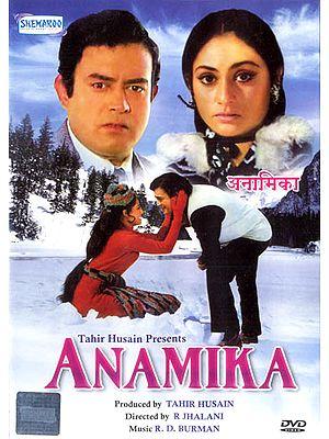 Anamika (DVD)