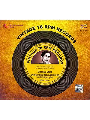 Vintage 78 RPM Records: Gaantapasvini Mogubain Kaudikar (Classical Vocal)