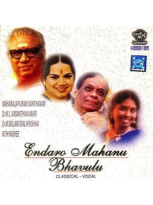 Endara Mahanu Bhavulu (Audio CD)