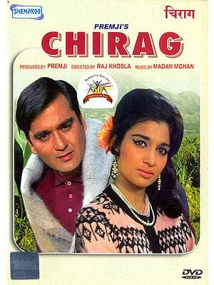 Chirag - The Lamp (DVD)