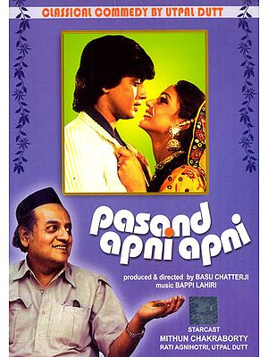 Pasand Apni Apni - To Each His Own (Classical Commedy By Utpal Dutt) (DVD)