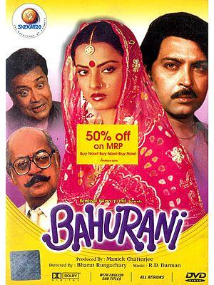Bahu Rani (DVD)