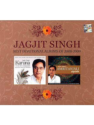 Jagjit Singh: Best Devotional Albums of 2008-2009 (Set of 2 CDs)