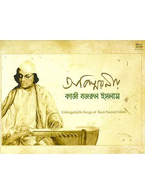 Unforgettable Songs of Kazi Nazrul Islam (Set of 3 CDs)