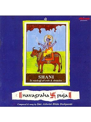 Navagraha Puja - Shani (To Ward off All Evils and Obstacles) (Audio CD)