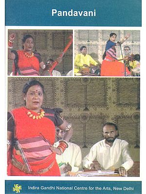 Pandavani (DVD)
