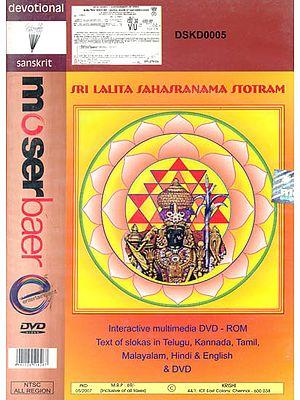 Sri Lalita Sahasranama Stotram (Interactive Multimedia DVD-ROM)