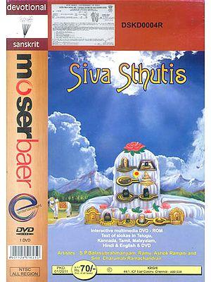 Siva Sthutis (Interactive Multimedia DVD-ROM)